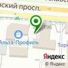 Местоположение компании Авто Алекс
