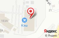 Схема проезда до компании Виктория Балтия в Калининграде