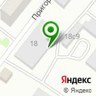 Местоположение компании Кабинетоф Калининград