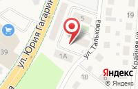 Схема проезда до компании Звездный-3 в Васильково