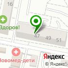 Местоположение компании Секонд-хенд на Краснопрудной
