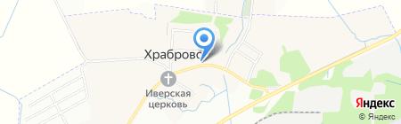 Магазин бытовой химии и хозяйственных товаров на карте Храброво