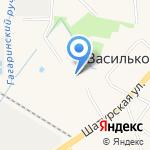 Гефест на карте Васильково