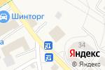 Схема проезда до компании Даурия в Малом Исаково