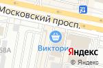 Схема проезда до компании Виктория в Калининграде