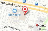 Схема проезда до компании Шко-Рос в Калининграде