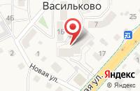 Схема проезда до компании Универсал Плюс в Васильково
