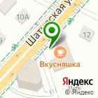Местоположение компании Секонд-хенд на Шатурской