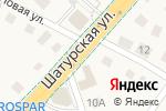 Схема проезда до компании Магазин цветов в Васильково
