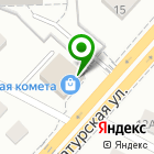Местоположение компании Россиянка
