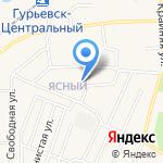 Счастливый на карте Гурьевска