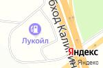 Схема проезда до компании Автомойка в Гурьевске