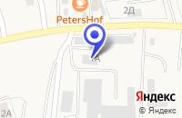 Схема проезда до компании ПРОИЗВОДСТВЕННО-ТОРГОВАЯ ОРГАНИЗАЦИЯ ЭКО БЛОК в Гурьевске