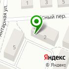 Местоположение компании Софийка