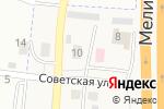Схема проезда до компании Служба ветеринарии и государственной ветеринарной инспекции Калининградской области в Большом Исаково