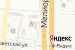 Схема проезда до компании Айко в Большом Исаково