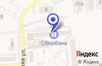 Схема проезда до компании РЕМОНТНАЯ МАСТЕРСКАЯ МОРОША С.Г. в Гурьевске