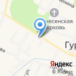 Стоматологический кабинет на карте Гурьевска