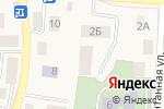 Схема проезда до компании Яблоневый сад в Большом Исаково