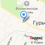 Березка на карте Гурьевска