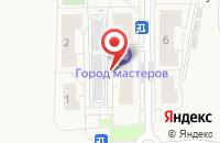Схема проезда до компании Город мастеров в Большом Исаково