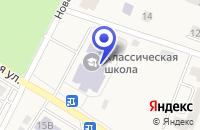 Схема проезда до компании ГИМНАЗИЯ № 2 в Гурьевске