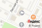 Схема проезда до компании Администрация Гурьевского городского округа в Гурьевске