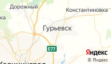 Отели города Гурьевск на карте