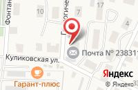 Схема проезда до компании Почтовое отделение в Большом Исаково