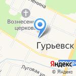 Мой дом на карте Гурьевска