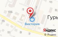 Схема проезда до компании Pegas touristik в Гурьевске