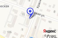 Схема проезда до компании КАФЕ-ПИЦЦЕРИЯ ПАПЕРОНИ в Гурьевске