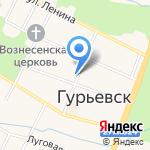 Русский холодъ на карте Гурьевска
