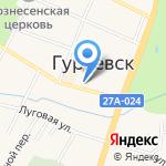 Центр занятости населения на карте Гурьевска