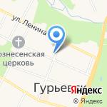 Нотариус Дементьева Е.Б. на карте Гурьевска