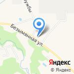 БалтЭкоПрод на карте Гурьевска
