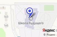 Схема проезда до компании ШКОЛА СРЕДНЕГО ОБЩЕГО ОБРАЗОВАНИЯ в Гурьевске