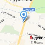 Балтнефть на карте Гурьевска