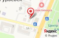 Схема проезда до компании Аптечный пункт в Гурьевске