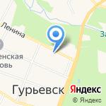Прокуратура Гурьевского района на карте Гурьевска
