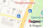 Схема проезда до компании Приемная КПРФ в Гурьевске