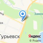 Нойхаузен на карте Гурьевска