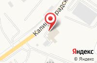 Схема проезда до компании Пожарная часть №20 в Гурьевске