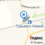ID Строй на карте Гурьевска