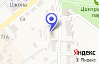 Схема проезда до компании БАГРАТИОНОВСКИЙ РАЙОНЫЙ СУД в Багратионовске