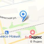 Васильковская ДПМК на карте Гурьевска