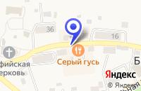 Схема проезда до компании МАГАЗИН СТРОИТЕЛЬНЫХ ТОВАРОВ БАГРАТИОНОВСК СТРОЙ в Багратионовске