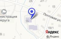 Схема проезда до компании ДЕТСКИЙ ДОМ РОМАШКА в Гурьевске