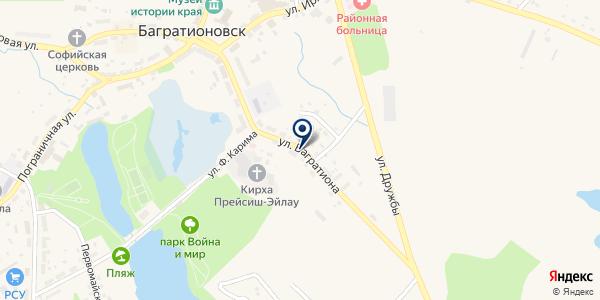 СТОМАТОЛОГИЧЕСКИЙ КАБИНЕТ на карте Багратионовске