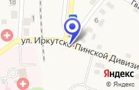 Схема проезда до компании БАГРАТИОНОВСКАЯ ТОГРАФИЯ в Багратионовске